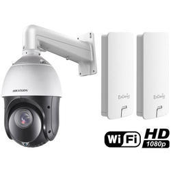 Hikvision HD Security Camera