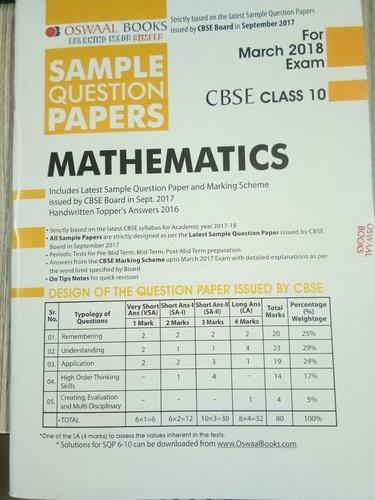 Oswal Sample Paper Maths 10