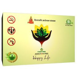 Teleone Launched Addiction Free Happy Life Powder, Packaging Type: Packet, for Personal