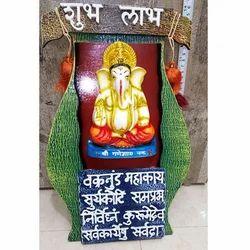 Subh Ganesh Wall Frame