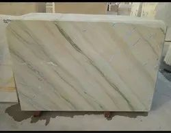 Katni Marble, Thickness: 16 mm