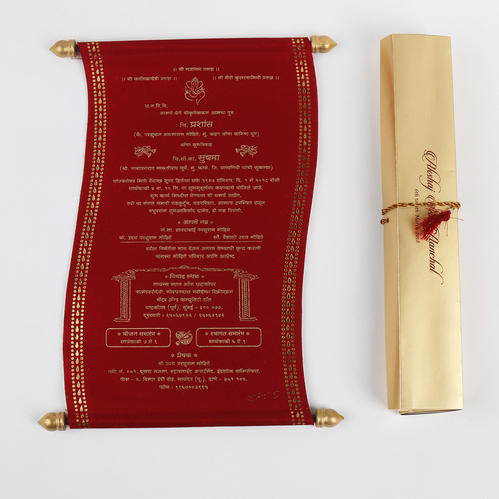 traditional scroll wedding invitation card in maroon satin at rs 39