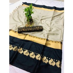 Party Wear Fancy Art Silk Saree, 6.3 M (with Blouse Piece), Packaging Type: Packet