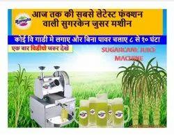36v Sugar Plant Sugarcane Juice Machine Betray System, 500w