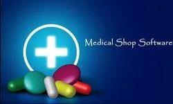 Medical Billing Software Services