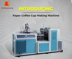 Printed Tea Cup Making Machine