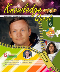 Knowledge Quest-8 Book