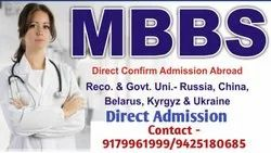 Mbbs Admission Abroad MBBS Abroad Consultancy, Nexus Consultancy
