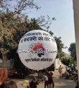 OSB-40 Advertisement Balloon