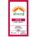 Dongarai Animal Feed Pellets