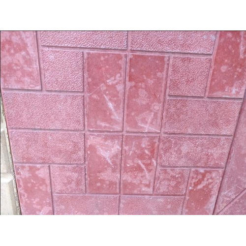 Outer Floor Tiles 20 25 Mm Rs 30 Square Feet Kohinoor Marble And