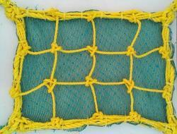 PP Rope Double Layer Safety Net