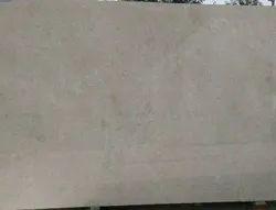 Omani Beige Imported Marble