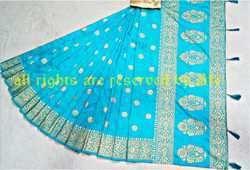 Very Heavy Two Tone Sana Silk Saree