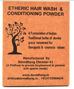 Etheric Herbal Hair Wash And Conditioner