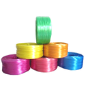 Virgin Polypropylene PP Packing Sutli Twine