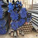 Alloy Steel EN19 Scrap