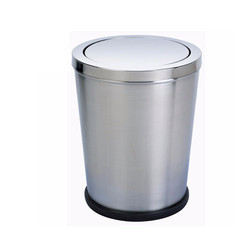 Small Waste Bin for Rooms