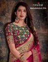 Manjubaa Mahalakshmi Silk Banarasi Saree Catalog Collection