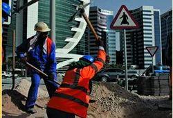 Civil Work Manpower Services