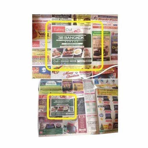 Newspaper Advertising Service