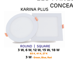 Daril aluminium Karina Plus 12W LED Panel Light, IP Rating: IP66