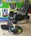 Big Boss Chair