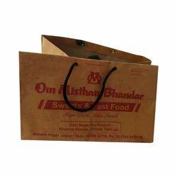 55d789feb9d Kraft Paper Brown Paper Carry Bag