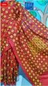 Red Art Silk Kantha Stitch Saree