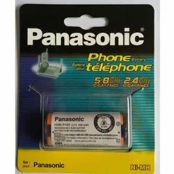 HHR-P105 Panasonic Phone Battery