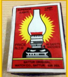 Matchsticks in Sattur, Tamil Nadu   Get Latest Price from