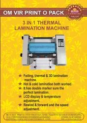 3 IN 1 THERMAL LAMINATION MACHINE