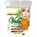 Veda Kasthuri Manjal Powder