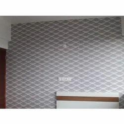 Royal Pattern Horizontal 3D Designer Wallpaper