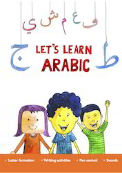 Let Learn Arabic