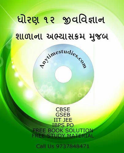 11th science biology book in gujarati pdf 2019