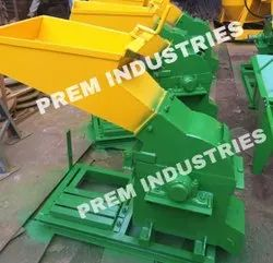 Grinder For Cattle Feed