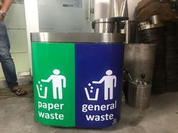 Dual Used Dustbin