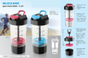 Blizzard Protein Shaker With Mixer Handle (with Supplement Basket), Capacity: 500 Ml With Clear Markings