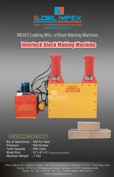 Interlock Single Brick Making Machine