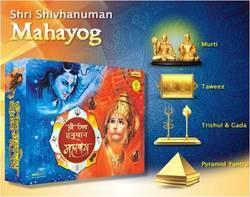Golden (Gold Plated) Brass Shri Shivhanuman Mahayog, Packaging Type: Good