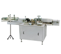 Fully Automatic Line Machine For Counting