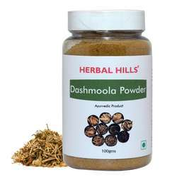 Supreme Quality Dashmool (Ten Root) Powder - 100 gms - Joint Care Supplement