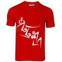 T Shirt Tamil Word Printed