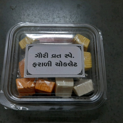 Chocobite Cube Upvas Handmade Chocolate Pack