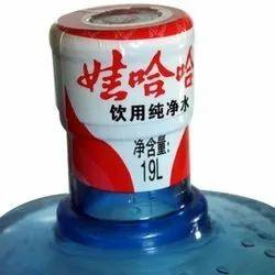 Printed Shrink Sleeve For Bottle Cap