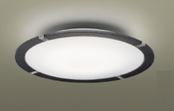 Used Ceiling Lights