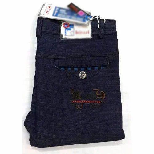 Men' s Stylish Cotton Jeans