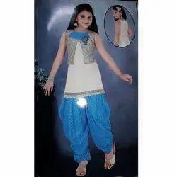Kids Girls Salwar Suit