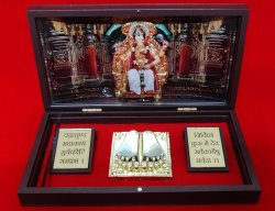 Brass & Plastic Brown Ganesha Charan Diwali Gift Set